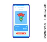 flowers delivery app interface...
