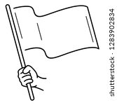 waving flag. vector flat... | Shutterstock .eps vector #1283902834