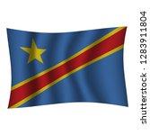 democratic republic of the... | Shutterstock .eps vector #1283911804