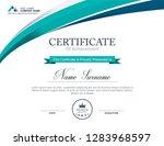 vector certificate template | Shutterstock .eps vector #1283968597