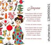 japan traditinal symbols...   Shutterstock .eps vector #1284000601