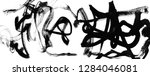 abstract ink  drawing of curly... | Shutterstock . vector #1284046081
