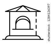 ticket kiosk icon. outline... | Shutterstock .eps vector #1284126397