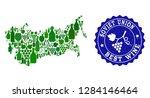 vector collage of wine map of... | Shutterstock .eps vector #1284146464