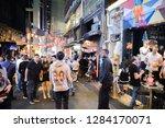 hong kong  china   october 28 ... | Shutterstock . vector #1284170071