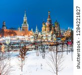 moscow red square and saint...   Shutterstock . vector #1284221827
