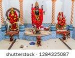 khulna  bangladesh   november... | Shutterstock . vector #1284325087