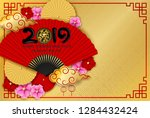 2019 happy chinese new year... | Shutterstock .eps vector #1284432424