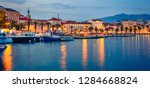 panoramic evening cityscape of...   Shutterstock . vector #1284668824