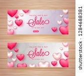 valentine's day sale header or... | Shutterstock .eps vector #1284688381