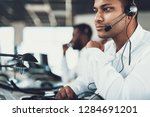 center of dispatching... | Shutterstock . vector #1284691201