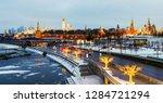 moscow kremlin panoramic view...   Shutterstock . vector #1284721294