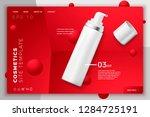 vector 3d realistic cosmetic... | Shutterstock .eps vector #1284725191