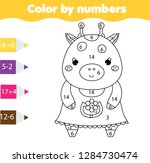 coloring page with cute giraffe ... | Shutterstock . vector #1284730474