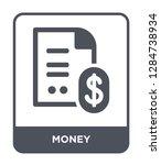 money icon vector on white...   Shutterstock .eps vector #1284738934