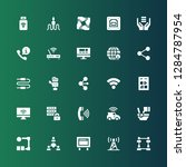connect icon set. collection of ... | Shutterstock .eps vector #1284787954