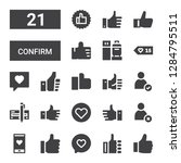 confirm icon set. collection of ... | Shutterstock .eps vector #1284795511