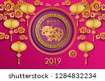 happy chinese new year 2019  ...   Shutterstock .eps vector #1284832234