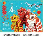 vintage chinese new year poster ... | Shutterstock .eps vector #1284858601