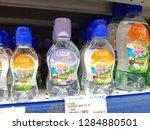 seremban   malaysia   07...   Shutterstock . vector #1284880501