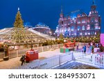 moscow  russia   january 12 ... | Shutterstock . vector #1284953071