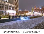 moscow  russia   january 12 ... | Shutterstock . vector #1284953074