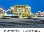 moscow  russia   january 12 ... | Shutterstock . vector #1284953077