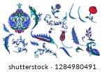 set of decorative flowers | Shutterstock .eps vector #1284980491
