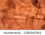 stone wall relief natural stone ... | Shutterstock . vector #1285042561