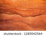 stone wall relief natural stone ... | Shutterstock . vector #1285042564