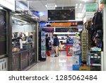 taipei  taiwan   december 4 ... | Shutterstock . vector #1285062484