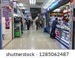 taipei  taiwan   december 4 ... | Shutterstock . vector #1285062487
