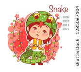 chinese year symbol. cute... | Shutterstock .eps vector #1285067104
