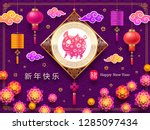 happy chinese 2019 new year.... | Shutterstock .eps vector #1285097434