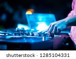hip hop party dj scratches... | Shutterstock . vector #1285104331