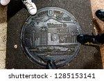 kobe  japan   december 28  2018 ... | Shutterstock . vector #1285153141