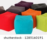 collection of square colored... | Shutterstock . vector #1285160191