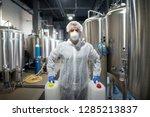 industrial worker holding...   Shutterstock . vector #1285213837
