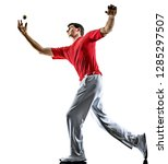 one caucasian jai alai basque... | Shutterstock . vector #1285297507