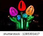amsterdam light festival | Shutterstock . vector #1285301617