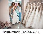 full length portrait of... | Shutterstock . vector #1285337611