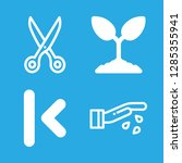 4 beginning icons with sprout... | Shutterstock .eps vector #1285355941