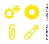 4 iron icons with cogwheels and ... | Shutterstock .eps vector #1285367371