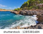 beautiful bay beach turquoise... | Shutterstock . vector #1285381684
