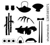 vector set of traditional food... | Shutterstock .eps vector #1285385071