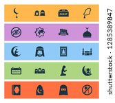 religion icons set with islam ... | Shutterstock .eps vector #1285389847