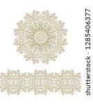 flourish   paisley golden... | Shutterstock .eps vector #1285406377