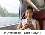 train commute first class woman ... | Shutterstock . vector #1285428247