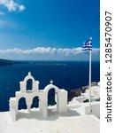santorini island  greece  ... | Shutterstock . vector #1285470907