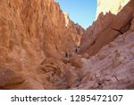 hikers on the trail in the... | Shutterstock . vector #1285472107